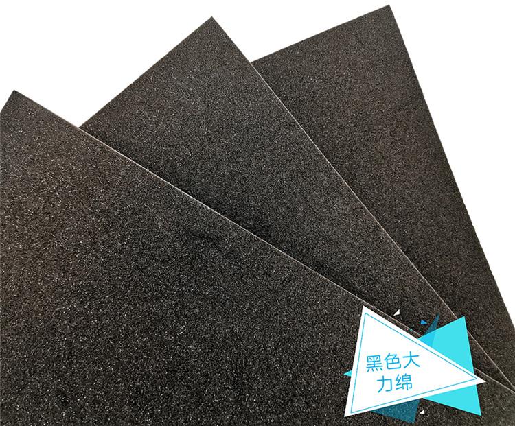 大力綿PU海綿家具綿除臭透氣高彈大力棉PU泡棉可定制厚度密度海綿